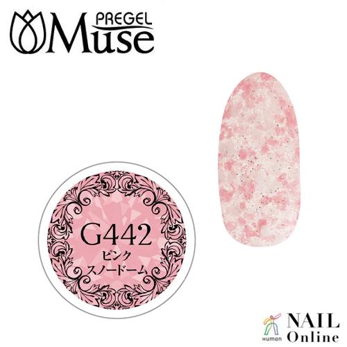 【PREGELプリムドールミューズ】 【グリッター】 4g PDM-G442 ピンクスノードーム