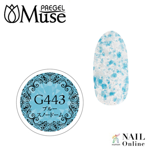 【PREGELプリムドールミューズ】 【グリッター】 4g PDM-G443 ブルースノードーム
