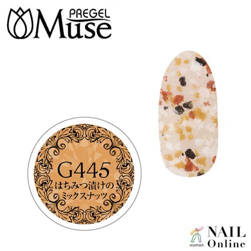 【PREGELプリムドールミューズ】 【グリッター】 4g PDM-G445 はちみつ漬けのミックスナッツ