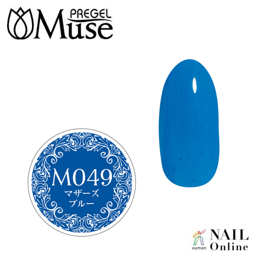 【PREGELミューズ】 【マット】 4g PGM-M049 マザーズブルー