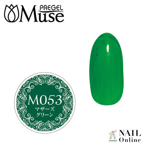 【PREGELミューズ】 【マット】 4g PGM-M053 マザーズグリーン