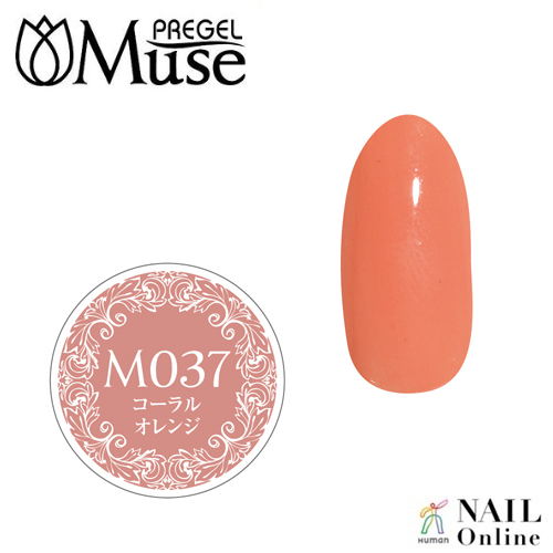 【PREGELミューズ】 【マット】 4g PGM-M037 コーラルオレンジ