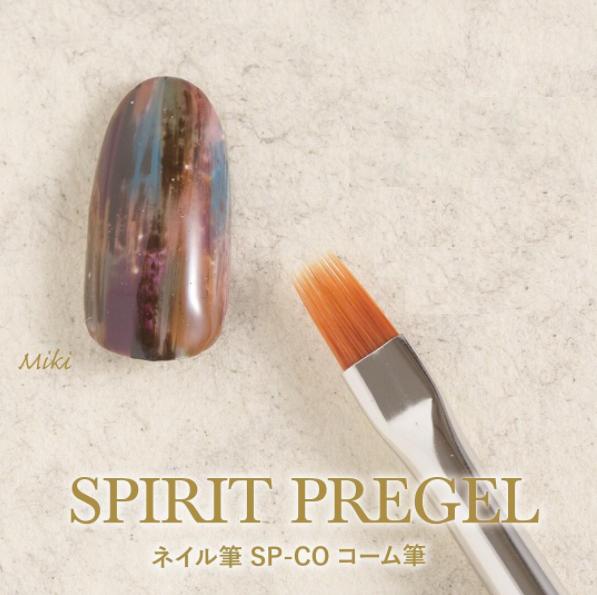 【PREGEL】 コーム筆 SP-CO