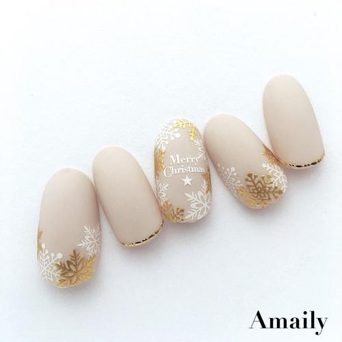 【Amaily】 ネイルシール No.9-4  WH2018 白
