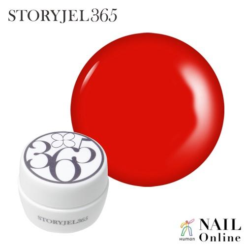 【STORYJEL365<ストーリージェル>】 5g カラージェル  <マット> SJS-300M 赤  【検定色】