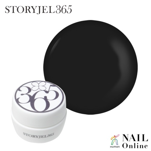 【STORYJEL365<ストーリージェル>】 5g カラージェル  <マット> SJS-301M 黒