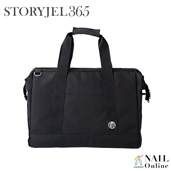 【STORYJEL365<ストーリージェル>】 ネイルバッグ