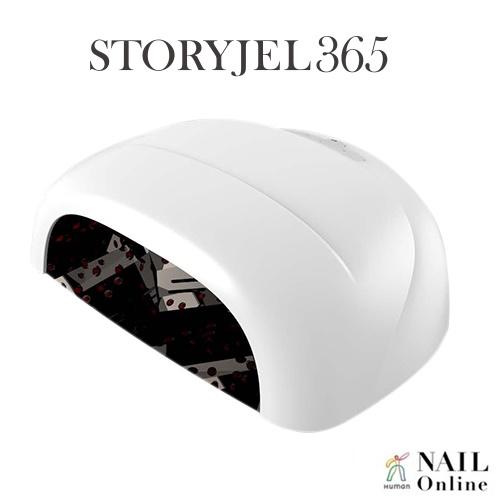 【STORYJEL365<ストーリージェル>】 LEDライト18W (ヒューマンアカデミーの授業で使用ver.2)