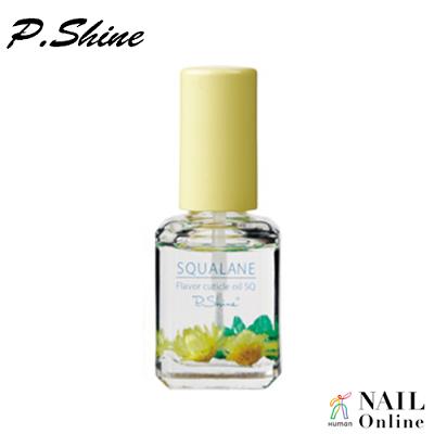 【P.Shine】 フレーバーキューティクルオイルSQ 12ml ラフランス