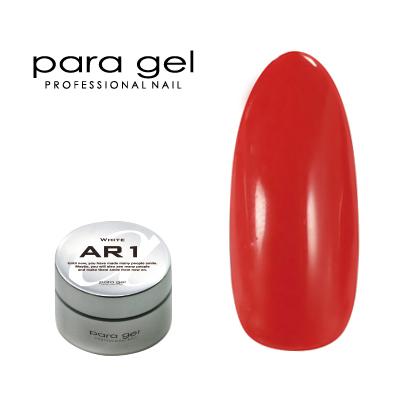 【para gel】 AM25 アートカラージェル 4g <マット> ブラッドオレンジ