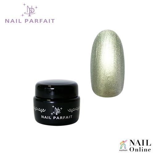 【NAIL PARFAIT】 カラー 2g  A7 アンティークぺルルシャンパーニュ (アート専用グリッター)