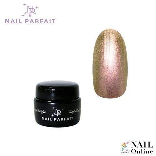 【NAIL PARFAIT】 カラー 2g  A8 アンティークペルルローズドーレ (アート専用グリッター)