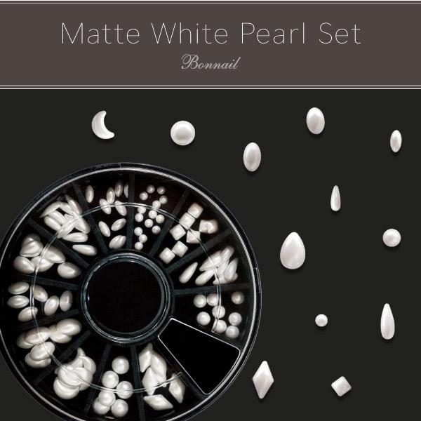 【Bonnail】 マットホワイトパールセット