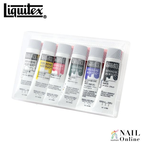 【Liquitex】 ガッシュ アクリリックプラス ネイル6色セット