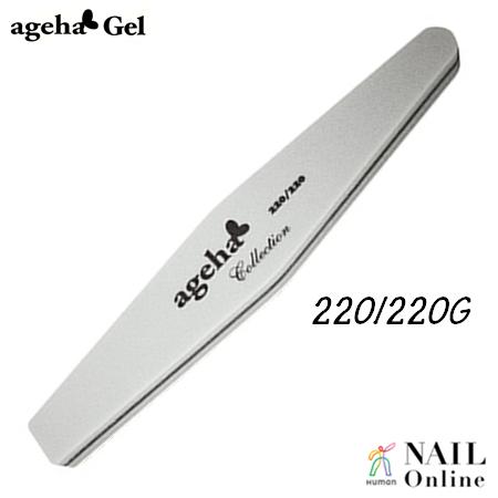 【ageha Gel】 スポンジバッファー 220/220G