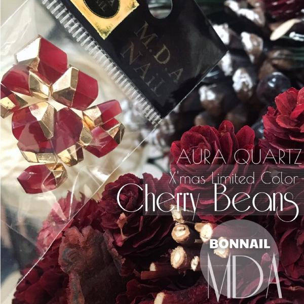 【Bonnail ×mda】 Aura Quartz Voyage cherry beans