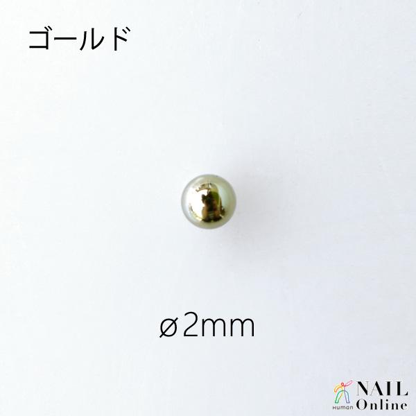 【Bonnail 3D ATTACKER】 THE ULTIMATE BALL ゴールド 2mm 40P