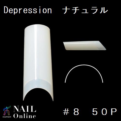 【SHAREYDVA】 (旧MICREA) チップ Depression(コンタクトゾーン付) #8 50P