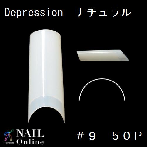 【SHAREYDVA】 (旧MICREA) チップ Depression(コンタクトゾーン付) #9 50P
