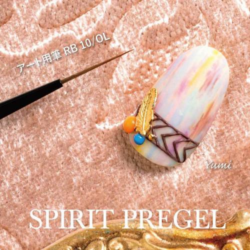 【PREGEL】 アート用ブラシRB10/0L