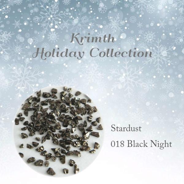 【Krimth】 ホリデーコレクション スターダスト 018 ブラックナイト 約2.5g