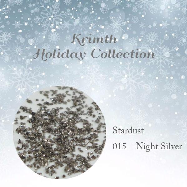 【Krimth】 ホリデーコレクション スターダスト 015 ナイトシルバー 約2.5g