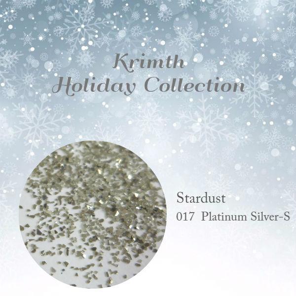 【Krimth】 ホリデーコレクション スターダスト 017 プラチナシルバーS 約2.5g