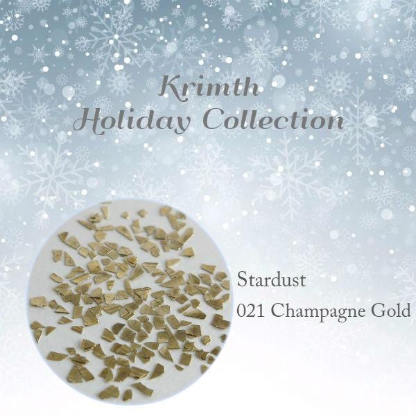 【Krimth】 ホリデーコレクション スターダスト 021 シャンパンゴールド 約2.5g