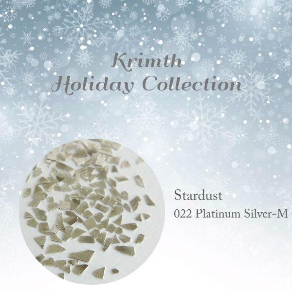 【Krimth】 ホリデーコレクション スターダスト 022 プラチナシルバーM 約2.5g