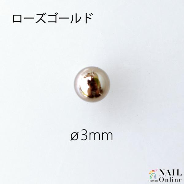【Bonnail 3D ATTACKER】 THE ULTIMATE BALL ローズゴールド 3mm 30P