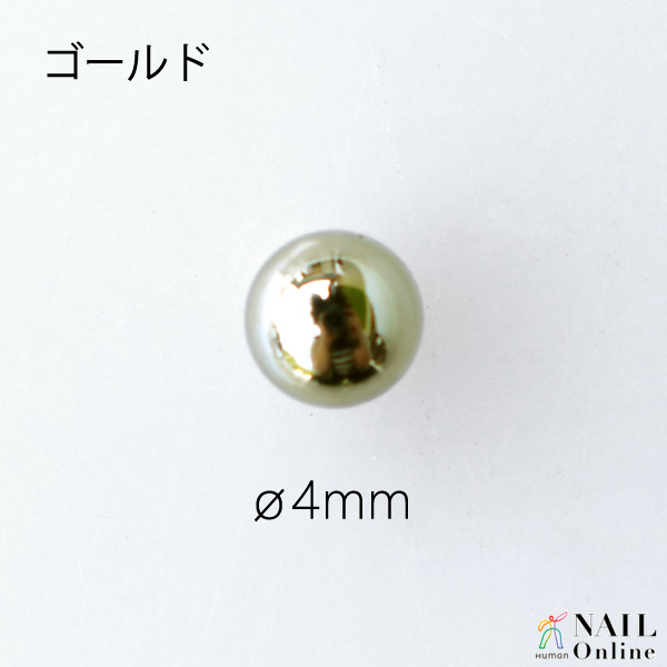 【Bonnail 3D ATTACKER】 THE ULTIMATE BALL ゴールド 4mm 20P