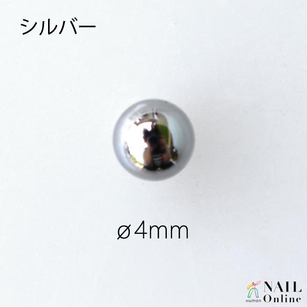【Bonnail 3D ATTACKER】 THE ULTIMATE BALL シルバー 4mm 20P