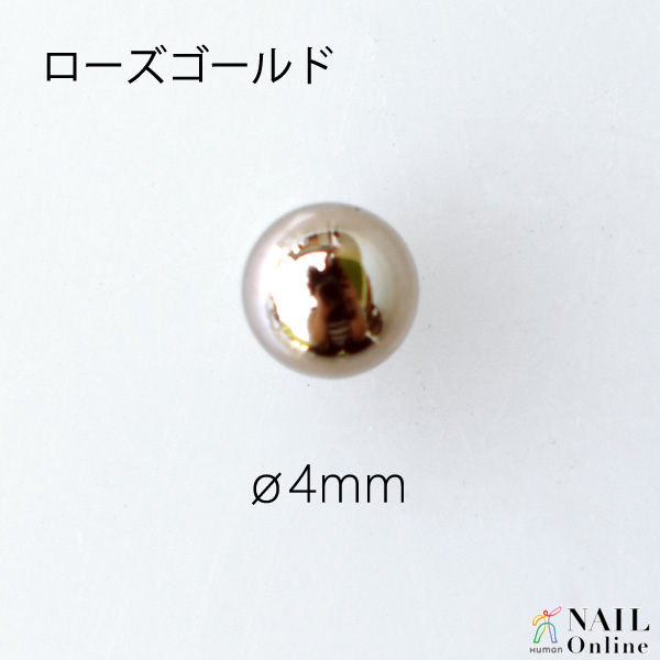 【Bonnail 3D ATTACKER】 THE ULTIMATE BALL ローズゴールド 4mm 20P