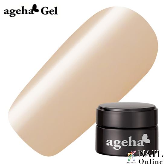 【ageha Gel】 コスメカラー 101 (シアー 濃度1.5)ウォルナット 2.7g