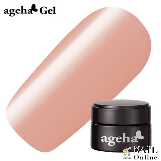 【ageha Gel】 コスメカラー 103 (シアー 濃度1.5)アプリコットヌード 2.7g