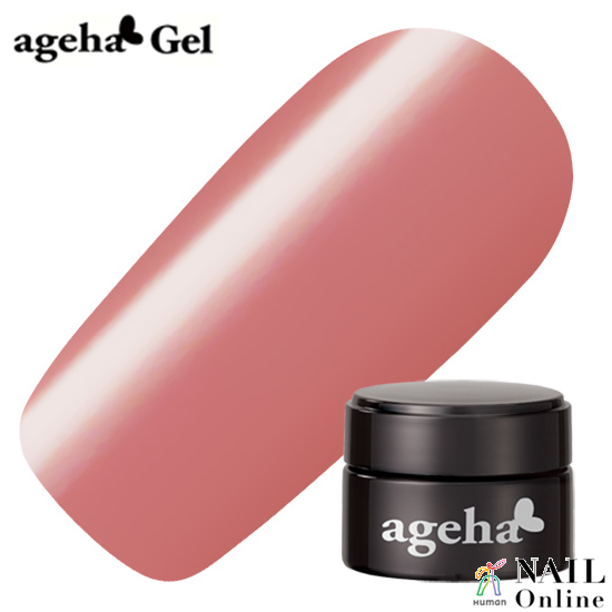 【ageha Gel】 コスメカラー 105 (シアー 濃度2)ピーチヌード 2.7g