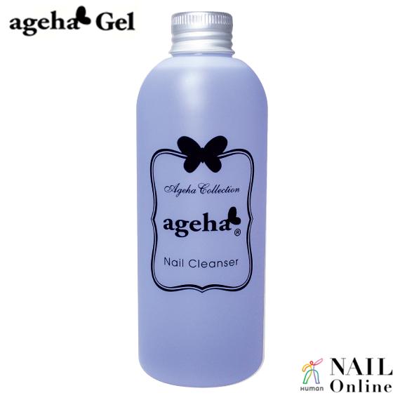 【ageha Gel】 ネイルクレンザー 250ml