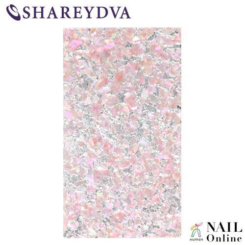 【SHAREYDVA】 シーリングシェルホイル ピンク
