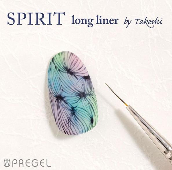 【PREGEL】 ロングライナー by TAKESHI