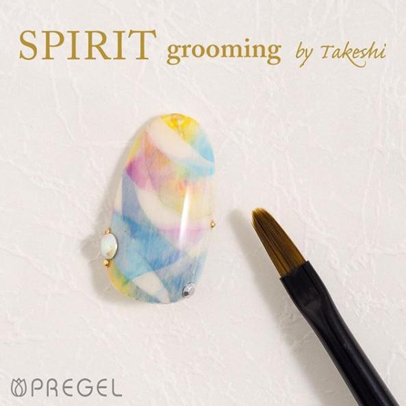 【PREGEL】 グルーミング by TAKESHI