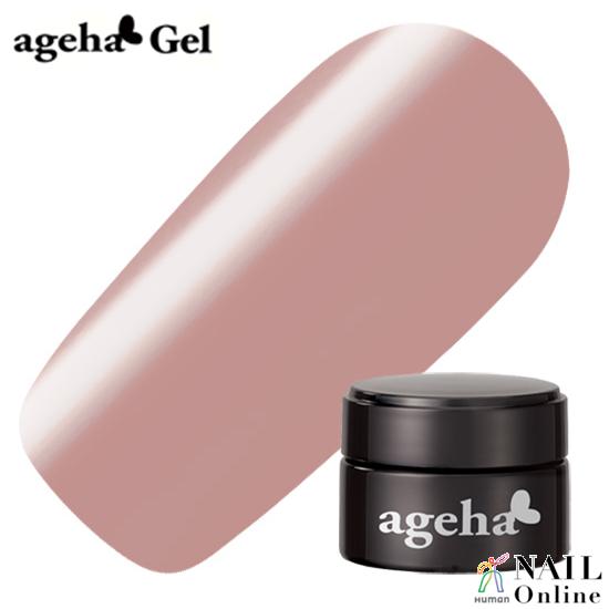 【ageha Gel】 コスメカラー 110 (シアー 濃度1)グロッシーグレープ 2.7g