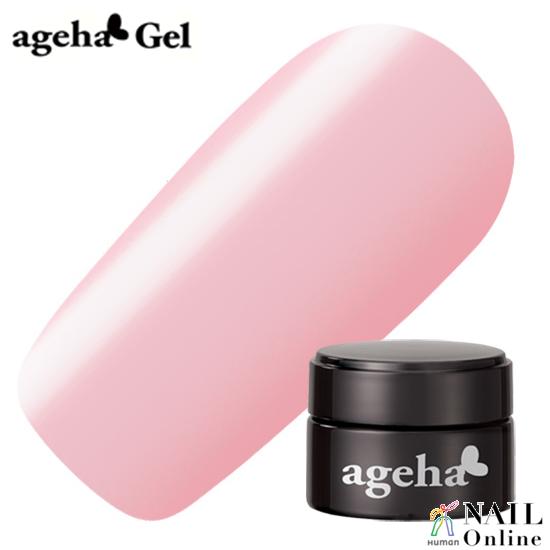 【ageha Gel】 コスメカラー 113 (シアー 濃度1.5)クラシカルピンク 2.7g