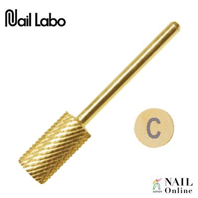 【Nail Labo】 ゴールドビット ラージコース