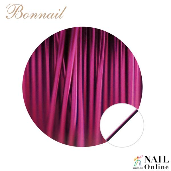 【Bonnail】 カラーワイヤー パープル 10m