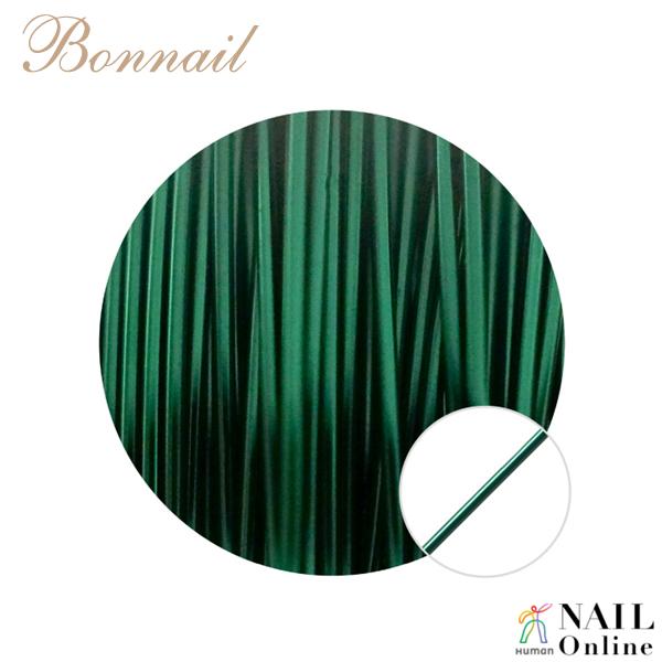 【Bonnail】 カラーワイヤー グリーン 10m