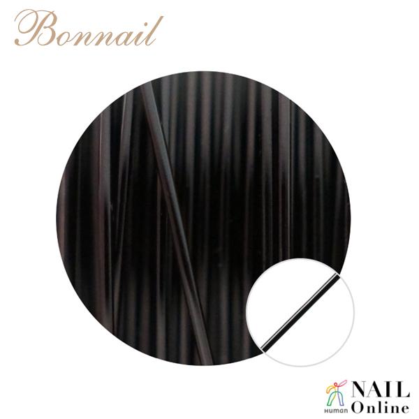 【Bonnail】 カラーワイヤー ブラック 10m