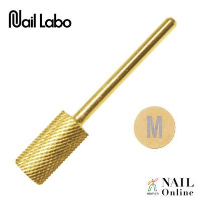 【Nail Labo】 ゴールドビットラージミディアム
