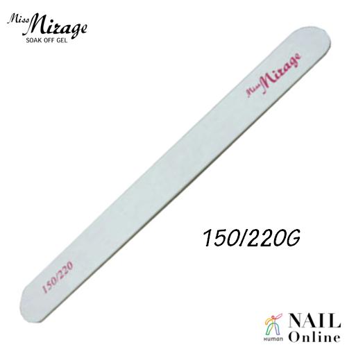 【MissMirage】 ホワイトエメリーボード 150/220G  【検定】