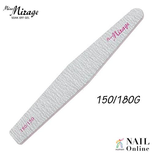 【MissMirage】 ゼブラダイヤモンドファイル  150/180G