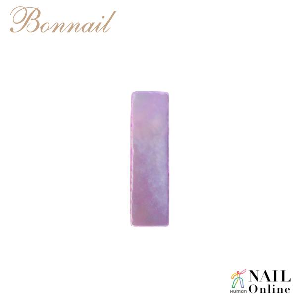 【Bonnail×RieNofuji】 shell plate square ラベンダー 6P